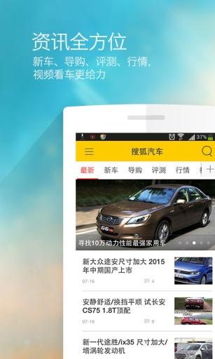 搜狐视频PAD-电影电视剧视频播放器- Android Apps on Google Play