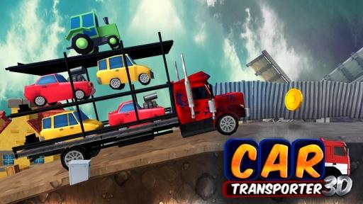 大卡车运小轿车3D