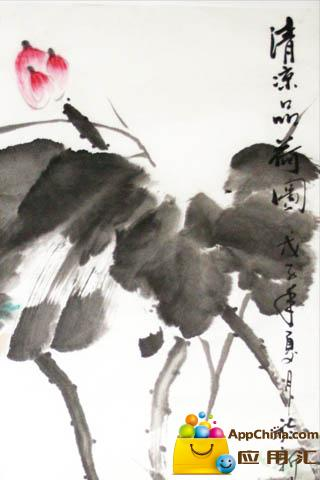 蜻蜓小荷水墨画