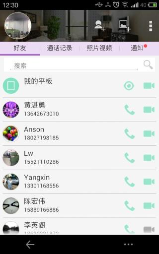 佳可视|玩通訊App免費|玩APPs