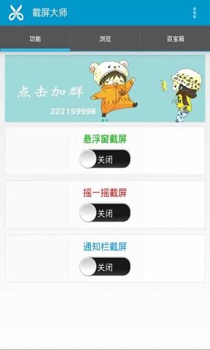 錄屏工具遊戲兎子下載_錄屏工具遊戲兎子安卓版下載_錄屏工具遊戲兎子 2.1.3手機版免費下載- AppChina應用匯