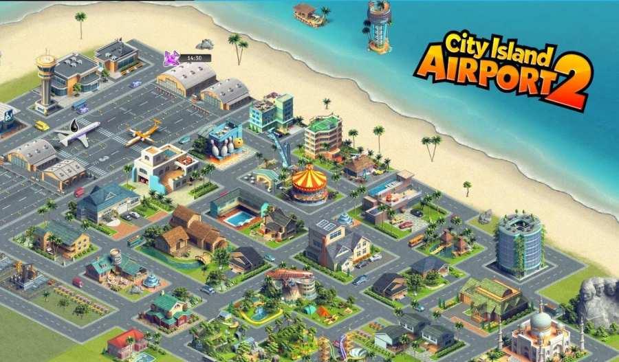 城市岛屿:机场2