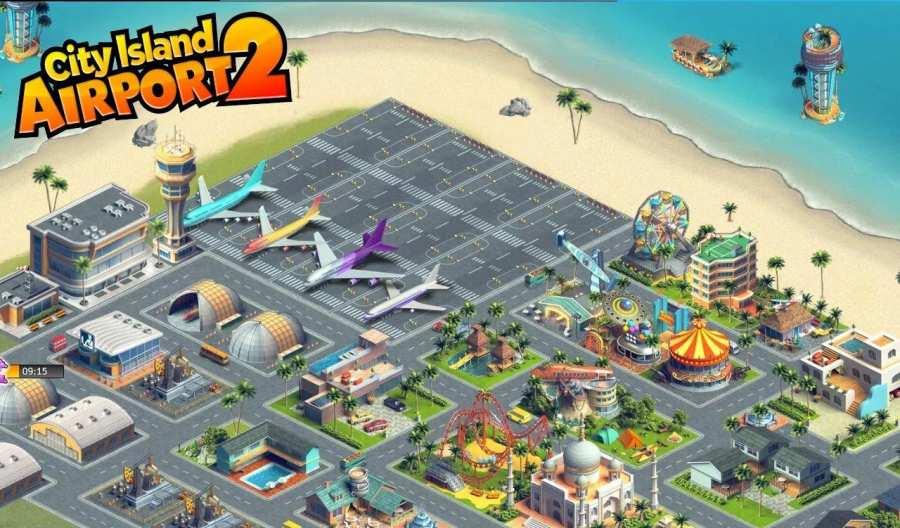 城市岛屿:机场2截图3