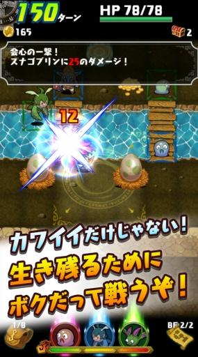玩角色扮演App 龙之牙:龙者杜兰与时之迷宫免費 APP試玩