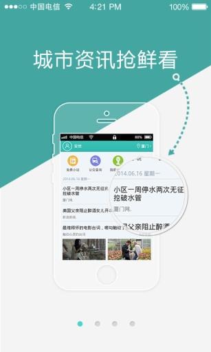 神廟逃亡2破解版下載內購破解無限鉆石- 台灣手遊網