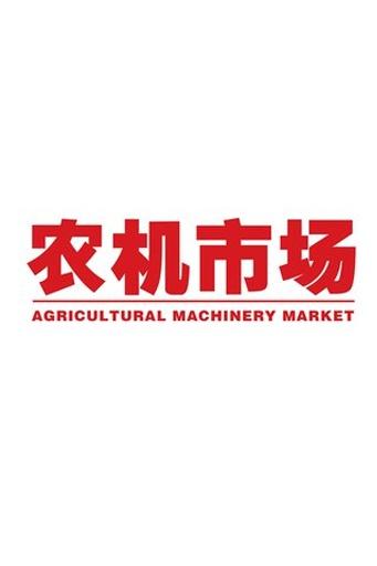 免費下載書籍APP|农机市场 app開箱文|APP開箱王