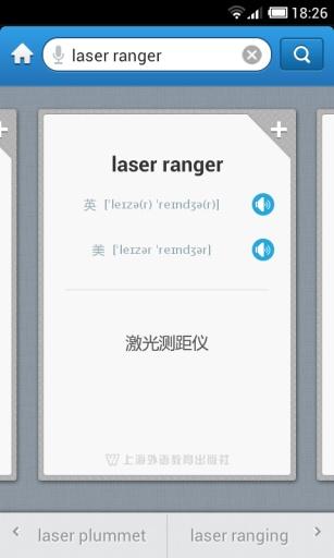 外教社测绘学英语词典 生產應用 App-愛順發玩APP