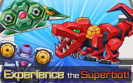 集结!超级机器人!