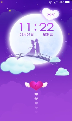 浪漫七夕主题动态锁屏