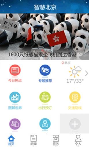 演員行情表 - 中華民國剪輯協會網站入口index.htm