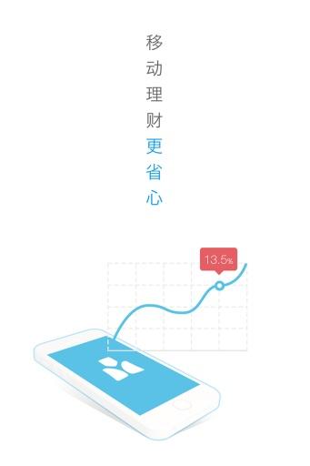 App 7788银行卡网APK for Windows Phone | Download ...