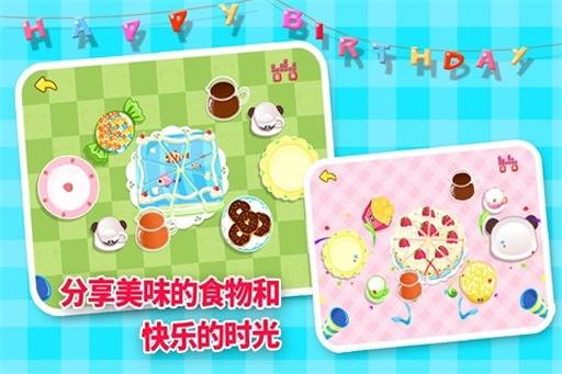 生日派对-宝宝巴士