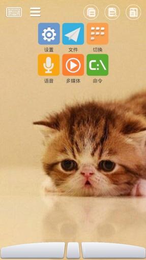 WiFi无线鼠标