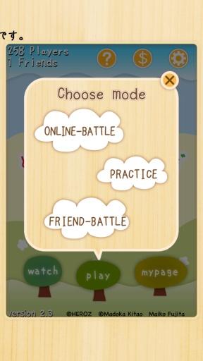 玩免費棋類遊戲APP|下載迷你动物将棋 app不用錢|硬是要APP