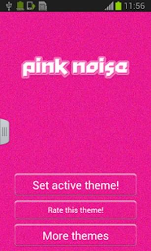 粉红噪声GO输入法