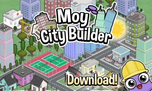 城市建造截图2
