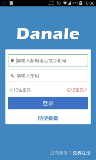 Danale