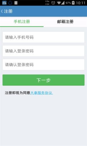 【免費生活App】Danale-APP點子