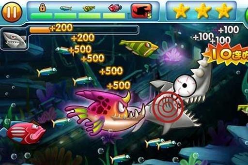 大鱼吃小鱼-超级进化截图2
