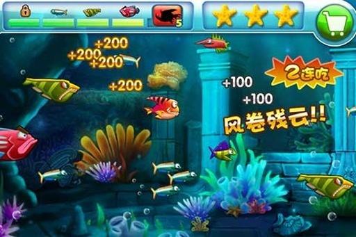 大鱼吃小鱼-超级进化截图3