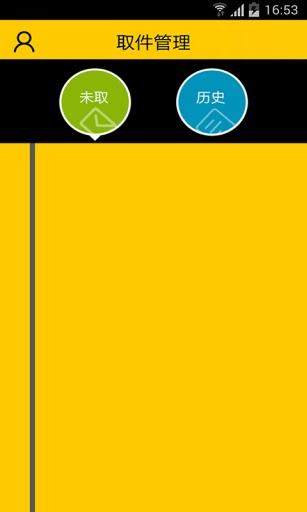 取宝 生活 App-癮科技App