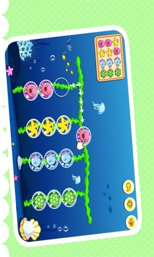 宝宝移泡泡-宝宝巴士|玩益智App免費|玩APPs