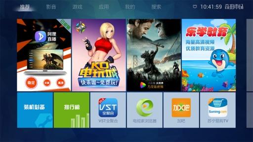 Google 注音輸入法 - 遊戲下載 - Android 台灣中文網