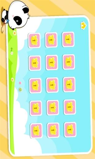 玩免費益智APP|下載小小推理家-宝宝巴士 app不用錢|硬是要APP
