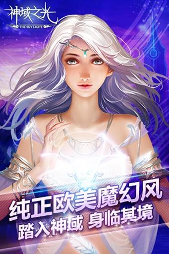 【遊戲】知名動漫手機遊戲新作『SAO刀劍神域:代碼寄存器』(iOS已上架 ...