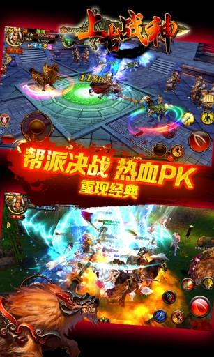 上古战神|玩角色扮演App免費|玩APPs