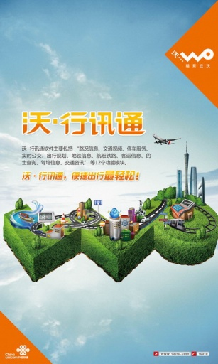 HTC 智能電話 - 手提電話 - 通訊 - 香港格價網 Price.com.hk