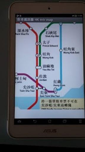 香港鐵路圖