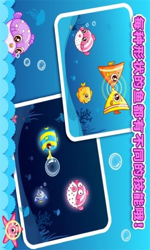 玩益智App|画形状--宝宝巴士免費|APP試玩