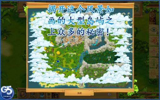 孤岛余生2 中文完整版截图2
