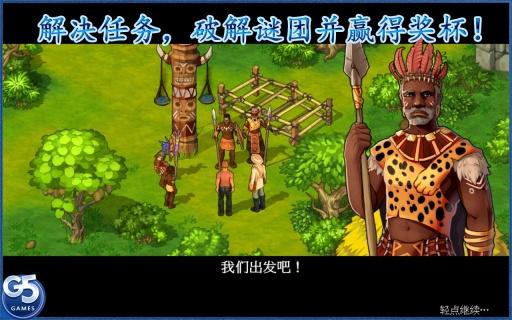 孤岛余生2 中文完整版截图3