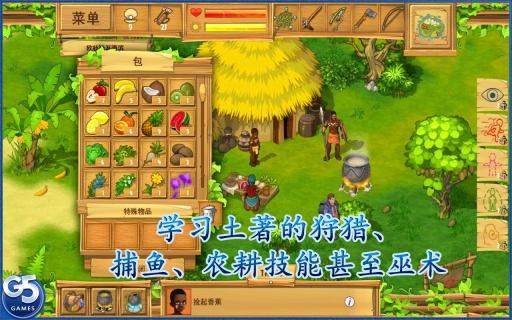孤岛余生2 中文完整版截图4