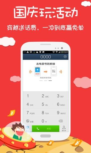 遠傳行動電視- Android Apps on Google Play