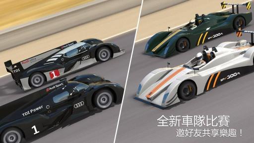 GT赛车2:实车体验 免谷歌版