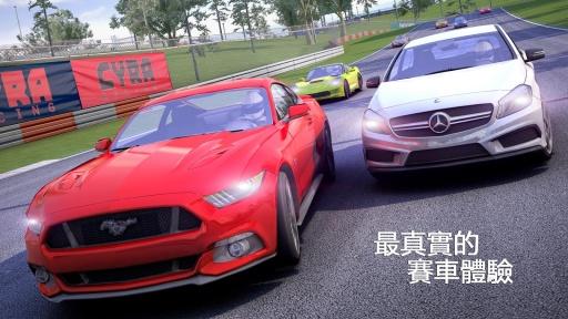 GT赛车2:实车体验 免谷歌版截图2