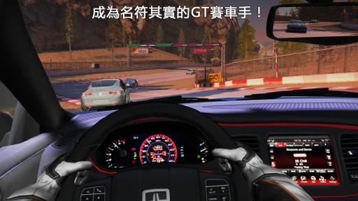GT赛车2:实车体验 免谷歌版截图3