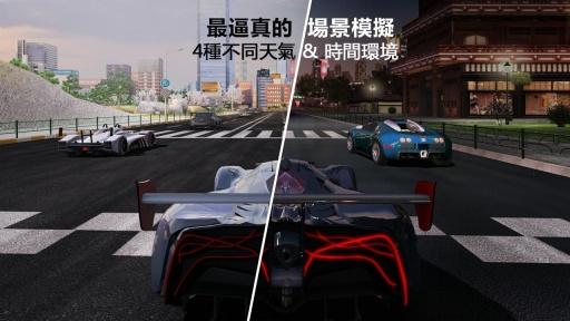 GT赛车2:实车体验 免谷歌版截图4