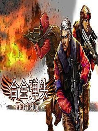 小遊戲 GAME200.NET - 最新遊戲|線上小遊戲