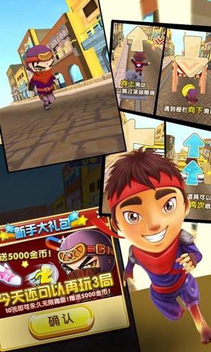 穿越小镇 體育競技 App-愛順發玩APP