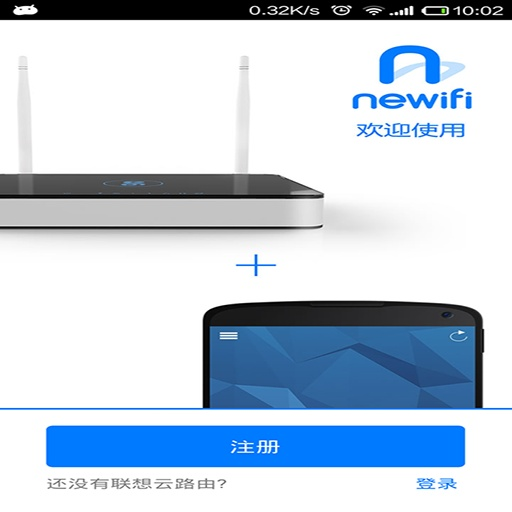 【免費生活App】newifiapp-APP點子
