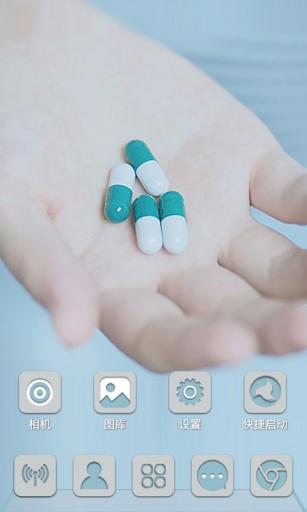 吃藥嗎-3D桌面主題