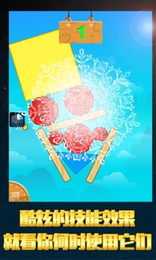 搭积木 益智 App-癮科技App