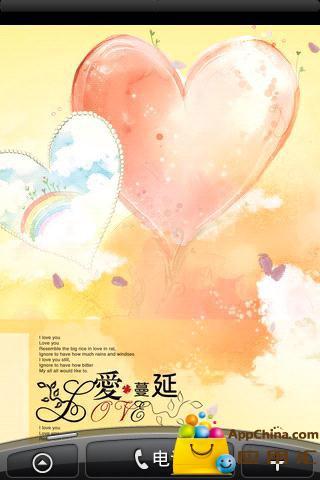 情人节主题爱的蔓延动态壁纸