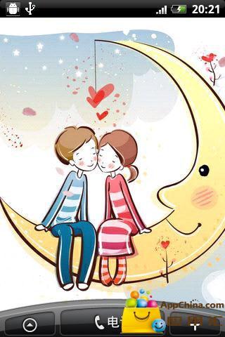 情人节主题浪漫手绘动态壁纸