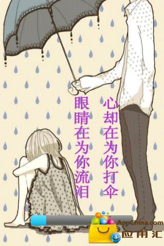 情人节卡通壁纸