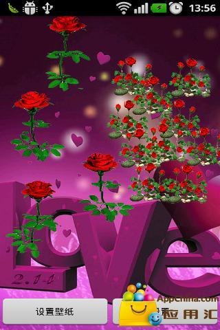 玫瑰情人動態壁紙截圖1